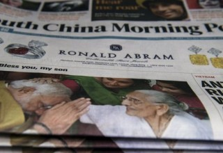 Alibaba купила крупнейшую англоязычную газету Гонконга