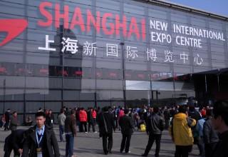 Самые важные выставки Китая в декабре 2015 года