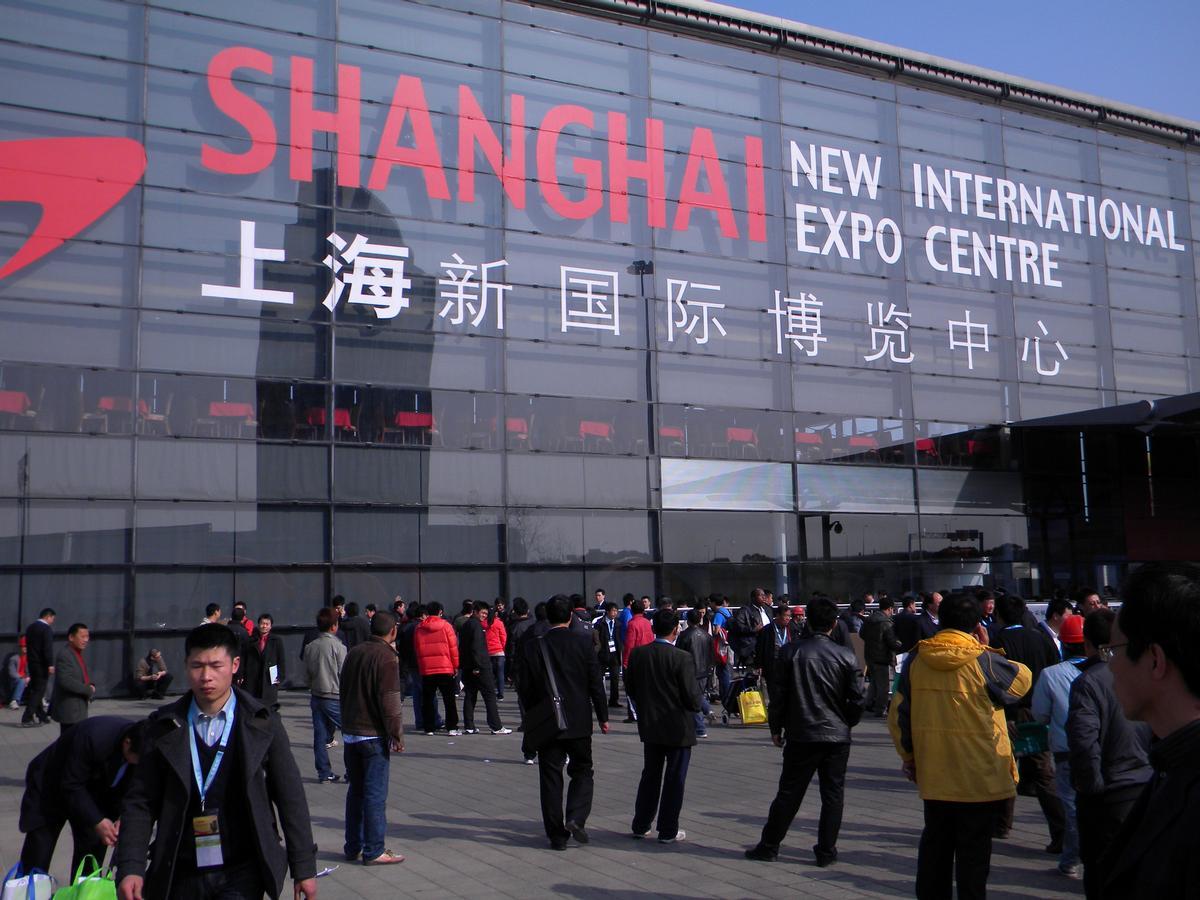 выставки китай