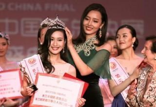 Лу Юань: китайская надежда на «Мисс Мира-2015»