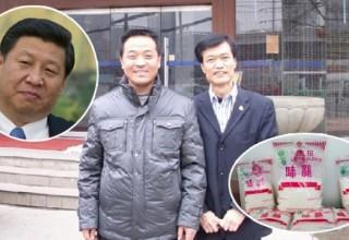 Двоюродный брат Си Цзиньпина «спровоцировал» скачок акций производителя пищевых добавок