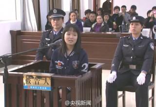 Суд вынес приговор девушке, обманом собравшей 100 000 юаней после взрыва в Тяньцзине