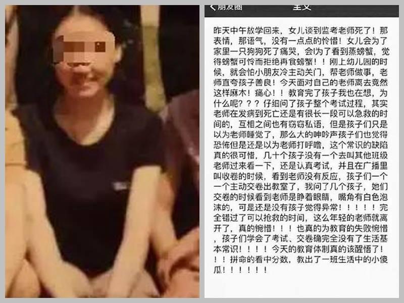 Фото: WeChat/CCTV