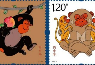 Цена китайских почтовых марок к году Обезьяны за 10 дней выросла в 20 раз