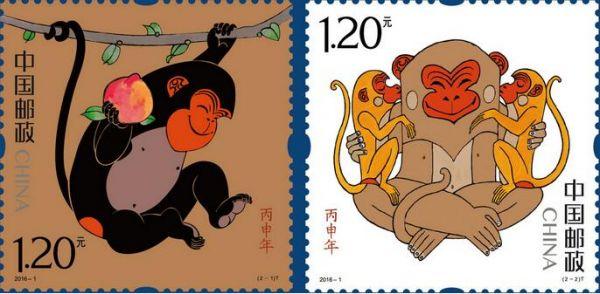 китайские марки к году Обезьяны