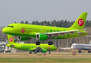 S7 начнет летать из Новосибирска в Шанхай