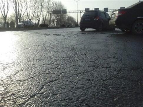 лед на дорогах китая, ДТП в китае