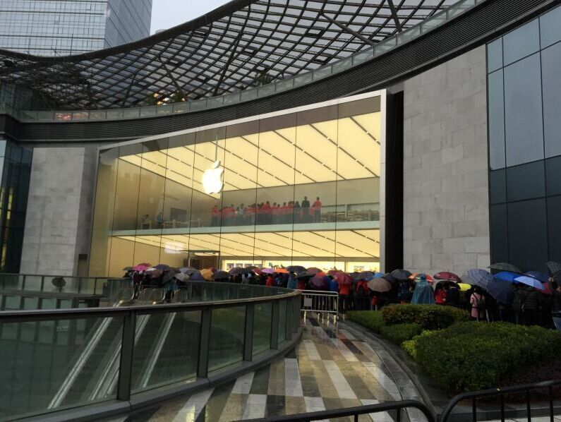 Apple Store Guangzhou