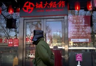 Десятки ресторанов в Китае добавляли в блюда опийный мак