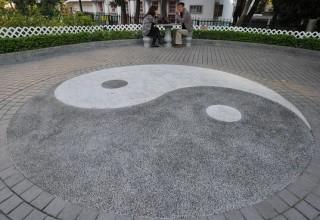 Компартия Китая запретила своим членам практиковать фэн-шуй