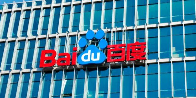 baidu, китайские форумы о здоровье