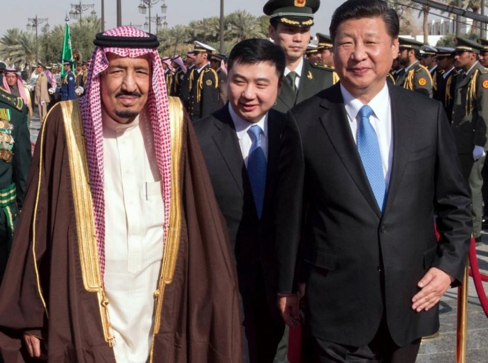 Китай Саудовская Аравия