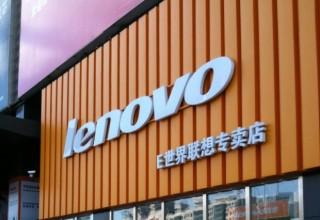 Lenovo использовала пароль «12345678» для защиты передачи файлов между своими устройствами