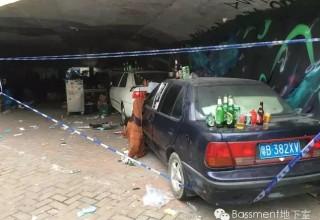 Десятки иностранцев были задержаны на рейве в Китае за употребление наркотиков