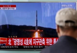 КНР выразила беспокойство по поводу размещения американских ПРО в Южной Корее