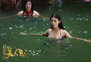 Китайский фильм «Русалка» установил новый рекорд в национальном прокате