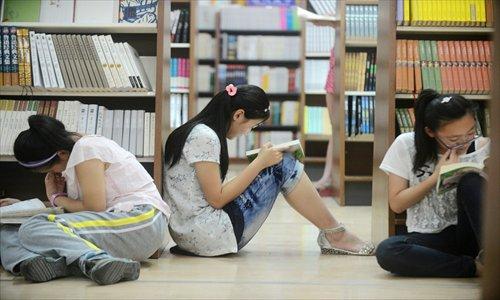 книжные в Китае