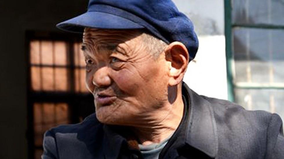 китайский пенсионер