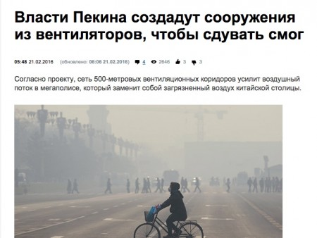 Скриншот с сайта РИА Новости