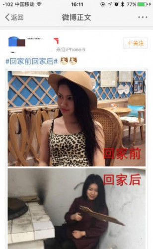 before_after_chun_jie7
