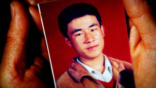Хуугджи, ошибочно приговоренный к смертной казни житель Внутренней Монголии.
