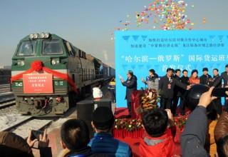 Запущен первый грузовой поезд Харбин – Россия
