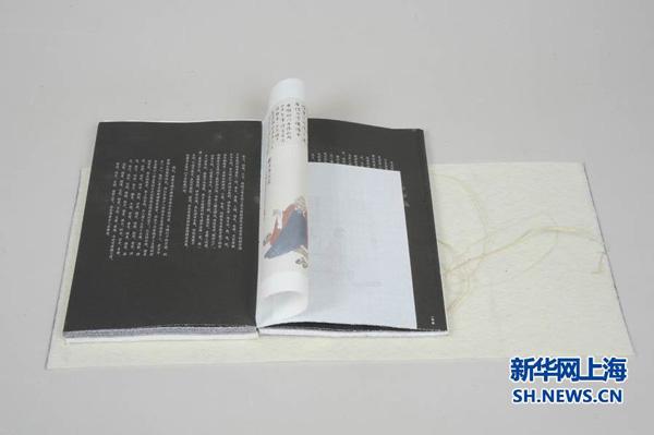 """Книга: """"Ненасытное желание учиться"""". Фото: xinhua"""