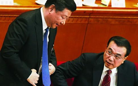 Ли Кэцян, ежегодная сессия парламента, экономический рост китая в 2016 году