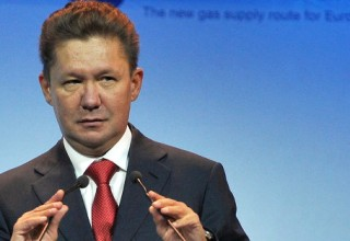 «Газпром» привлек рекордный кредит в китайском банке