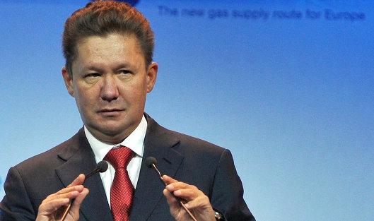 Алексей миллер, глава газпрома, кредит газпрома в китае, газпром получил кредит в китае