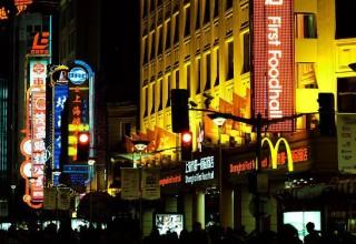 15 лучших городов для жизни в Китае