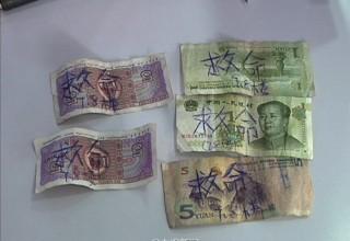 Записки на юанях помогли спастись жертвам финансовой пирамиды в Китае