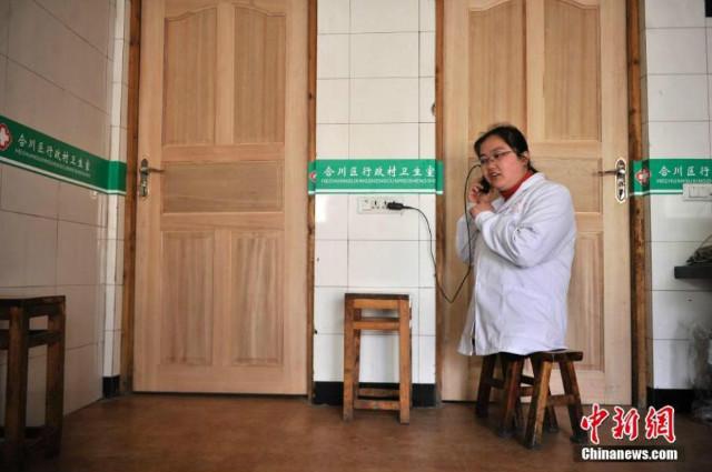 villagefemaledoctor-chongqing-10