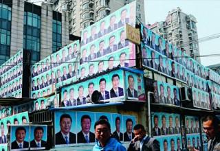 Жильцы уберегли свой дом от сноса с помощью портретов Си Цзиньпина