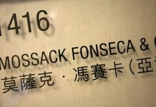 В китайском интернете началась чистка информации о «Панамском архиве»