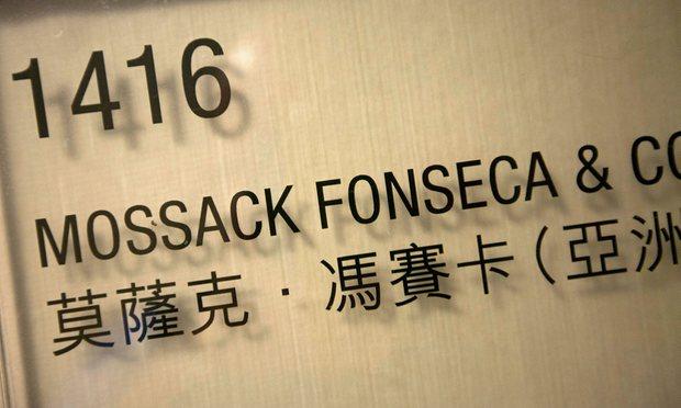 китайский офшоры, офшоры китайских чиновников, расследование об офшорах в китае