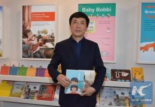 Детский писатель из Китая впервые получил премию имени Х.К. Андерсена