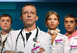 Китайская компания купила права на адаптацию сериала «Интерны»