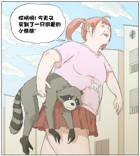 китайские комиксы маньхуа