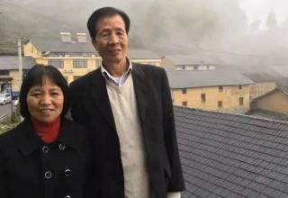 Китайский миллионер бросил бизнес в Испании ради деревенской женщины на родине