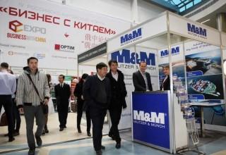 На форуме «Бизнес с Китаем» в Москве обсудят возможности импортно-экспортного и финансового сотрудничества России и Китая