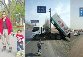 В Китае отец и 4-летний сын проехали на роликах 540 км за 14 дней