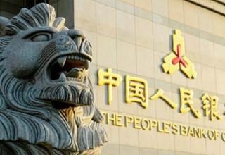 Китайский ЦБ обесценил юань до пятилетнего минимума