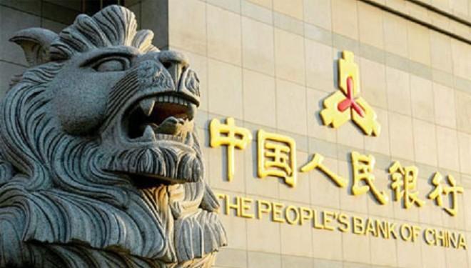 народный банк китая, китайский цб, цб китая, центральный банк китая