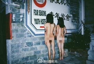 В Китае молодых людей арестовали за обнаженную фотосессию в туристическом городе
