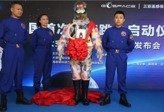 Китайская компания предложит всем желающим космические прыжки с парашютом