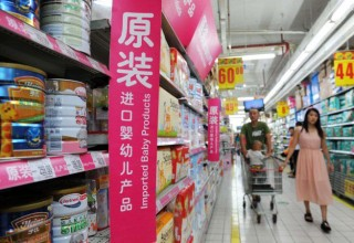 Китай за 5 лет планирует нарастить импорт товаров до $10 трлн
