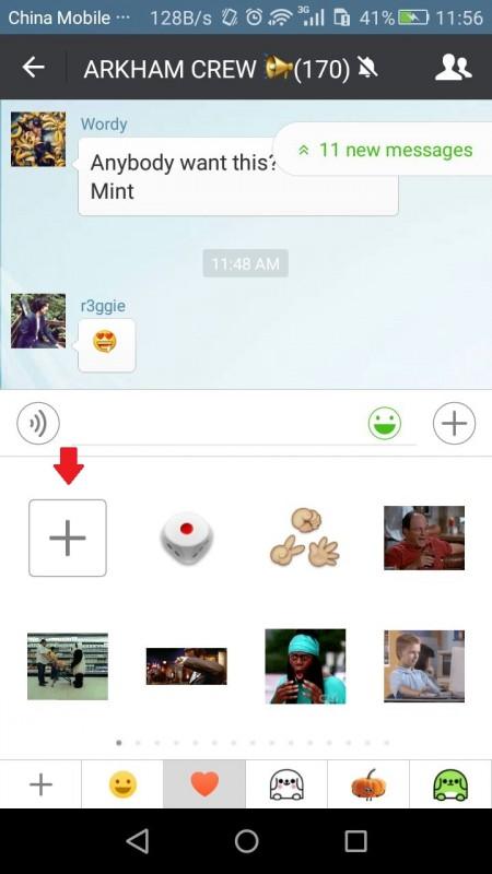 как сделать стикер в WeChat