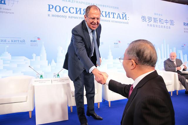 конференция Россия и Китай