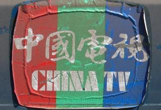 Китай сократит присутствие иностранного контента на ТВ